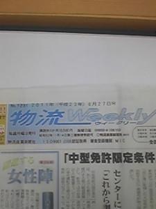 20110630-1blog