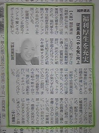 20120420blog