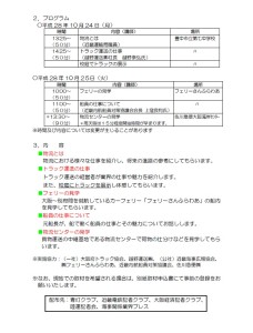 201610 News Release2