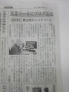 20110630-2blog