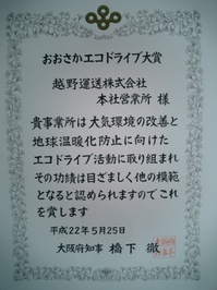 20101119blog