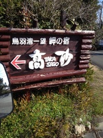 20140325-4blog