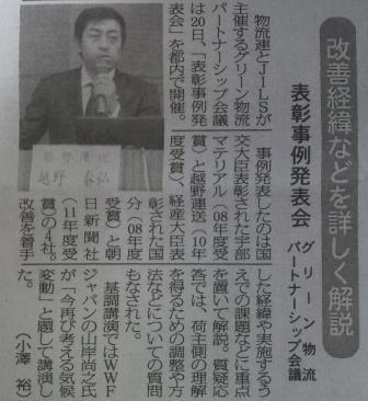 20120224blog