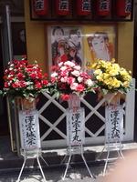 20140606-2blog