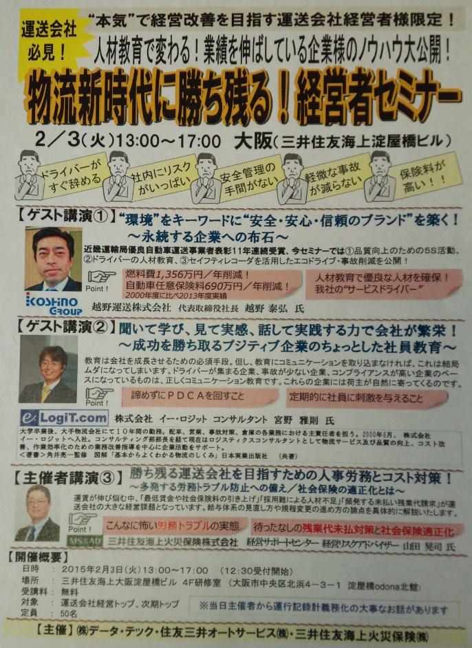 2015-02-06blog