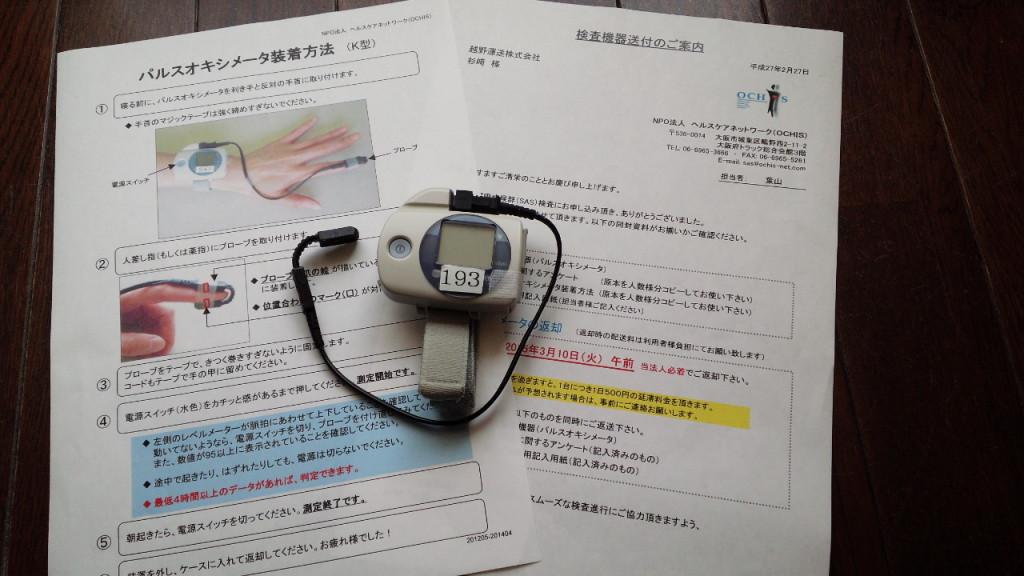 20100305blog