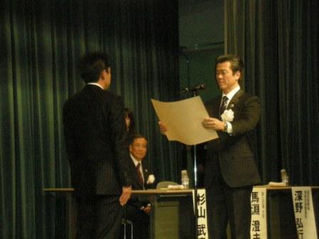 20101212-1blog