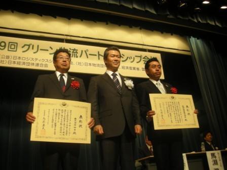 20101212-2blog