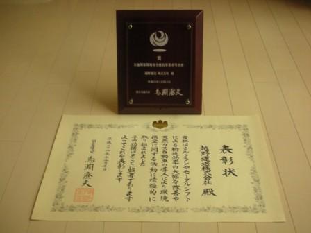 20101212-3blog